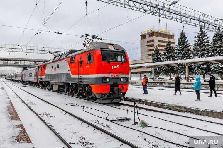 скандал переодевание попутчица поезд Екатеринбург Абакан ХМАО женщина из Нижневартовска