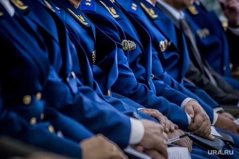 коллегия Генпрокуратура отставки силовики