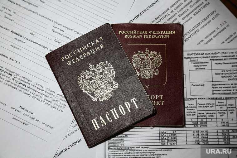 паспорт электронный россия москва введут