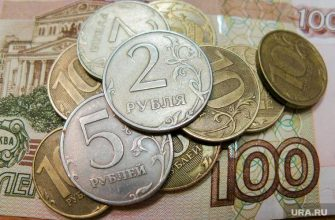экономика инфляция купить квартиру дом