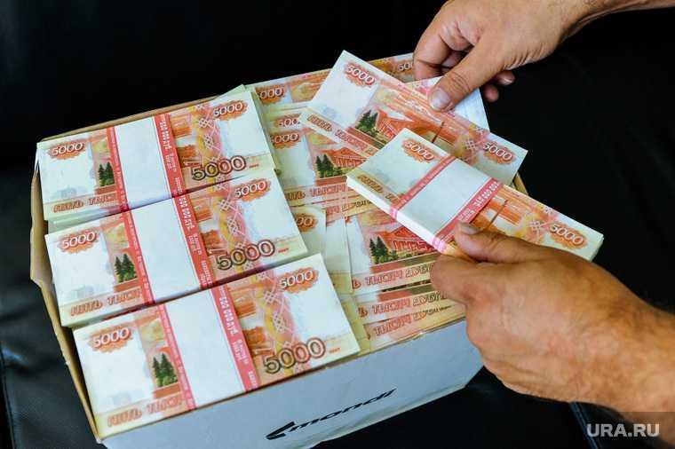 сколько денег надо Станислав Белковский депутатское кресло деньги депутат