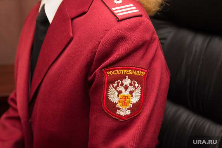 Орден Пирогова сотрудники Роспотребнадзора ЯНАО
