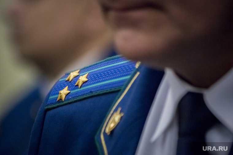 прокуратура пермского края