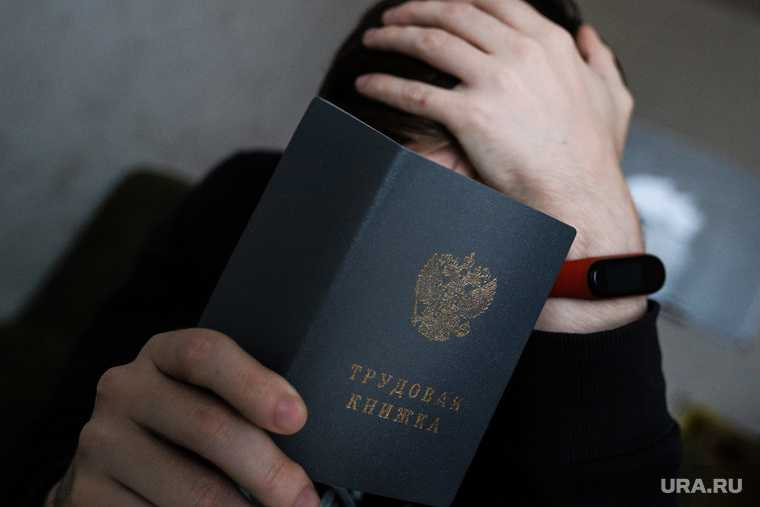 пособия безработица Россия сколько платят причина повышение пособия