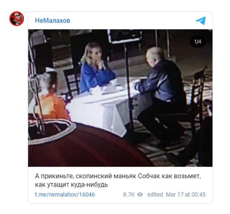 СМИ: Собчак взяла интервью у скопинского маньяка. Скрин