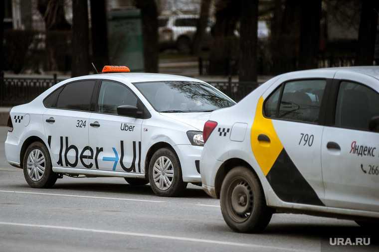 такси тюмень