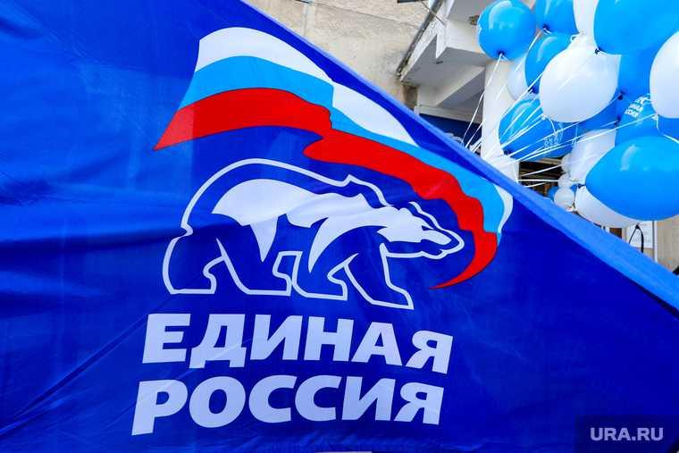 задержание губернатора из Единой России