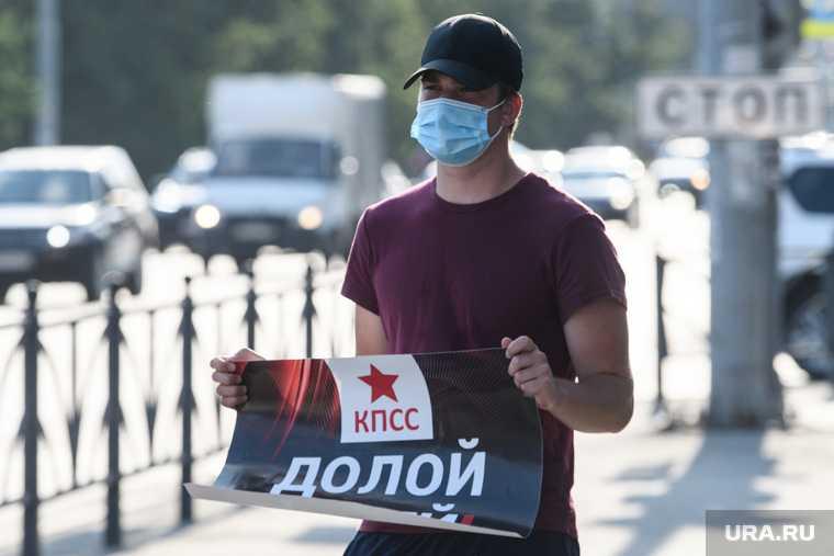 выборы в Госдуму Курганская область