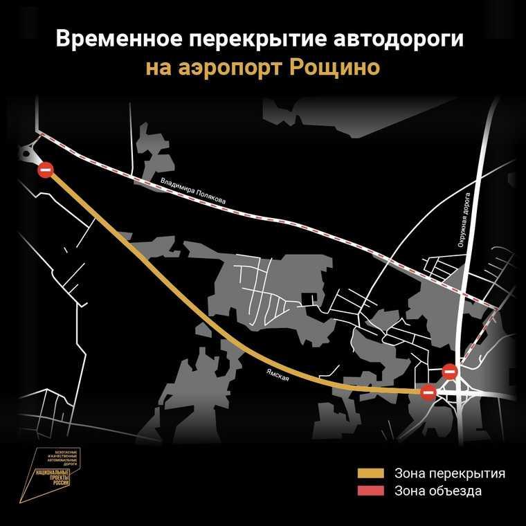 В Тюмени заблокируют дорогу до аэропорта. Карта