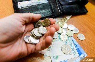 низкие пенсии в России