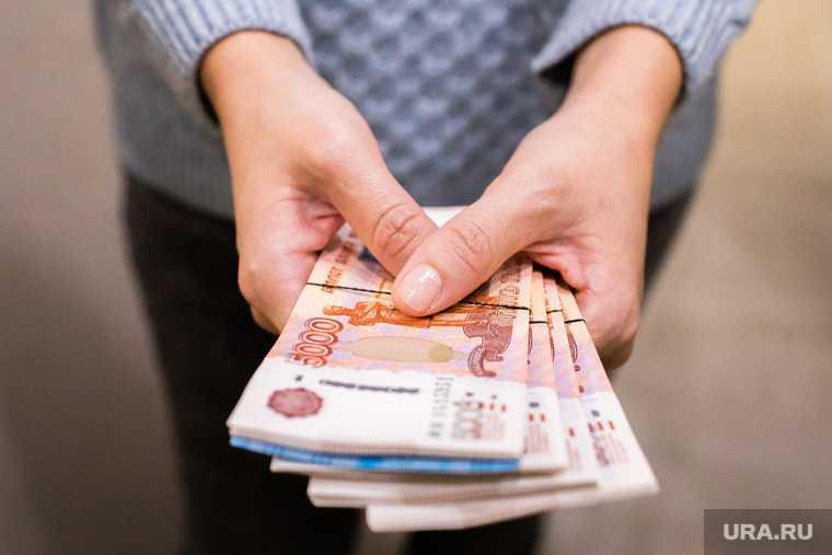 ГКУ ЦЗН ЯНАО выплаты пособий проверки законности обоснованности