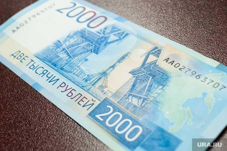 эмиссия деноминация дизайн банкнот