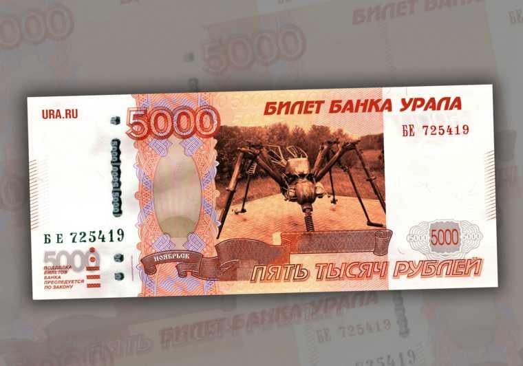 ЯНАО губернатор Дмитрий Артюхов