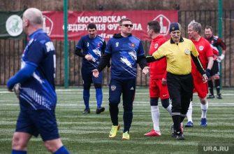 футбольный матч команды Челябинская область совет федерации