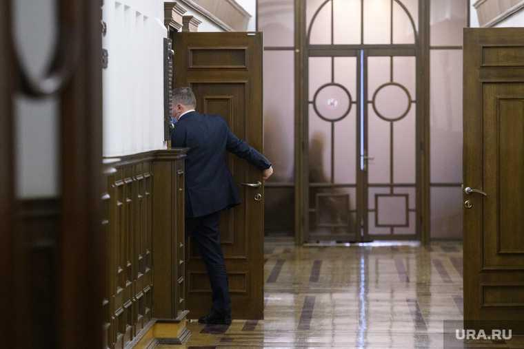Администарция Екатеринбурга сокращения