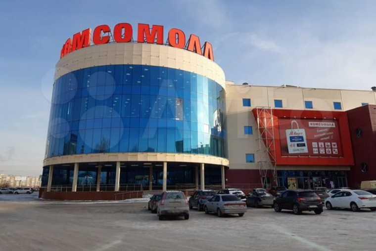 Комсомолл екатеринбург продажа авито
