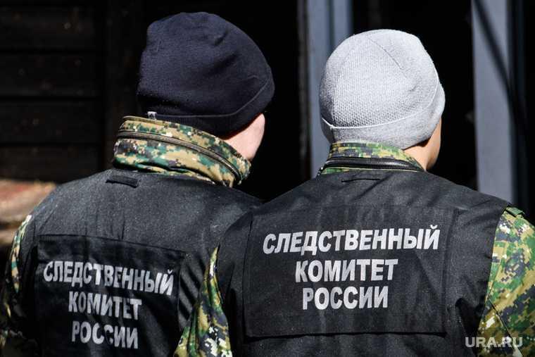 Следственный комитет РФ. СК РФ