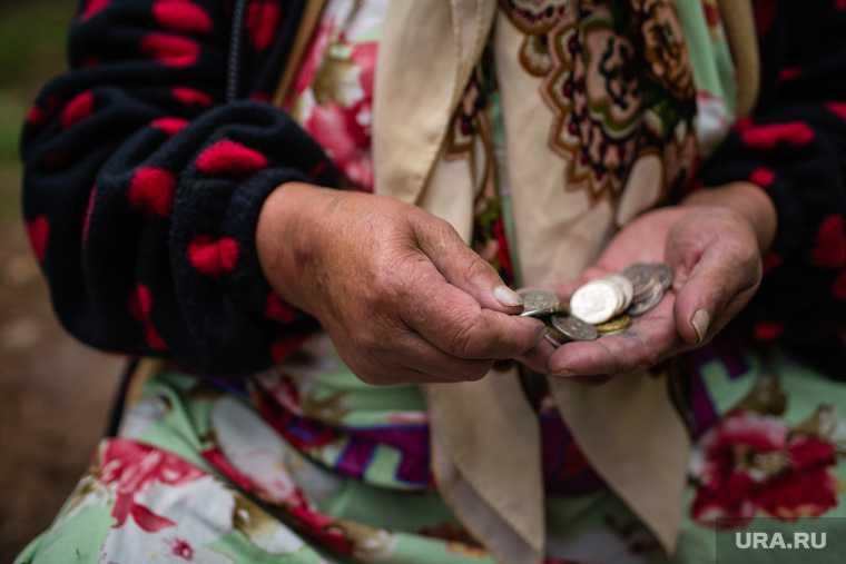 в россии снизился размер пенсий