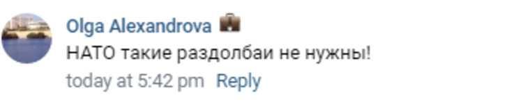 В соцсетях посмеялись над словами Зеленского о НАТО и Донбассе. «Соскучился по сцене»