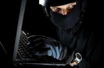 мошенники интернет Екатеринбург киберпреступления