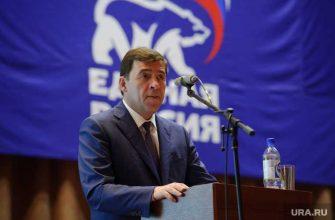 выборы вГосдуму 2021 Свердловская область Евгений Куйвашев