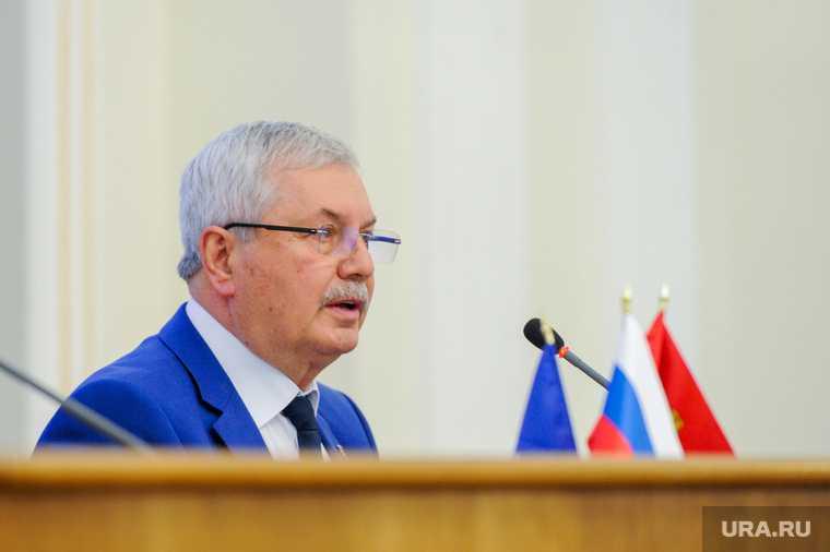 Челябинск Мякуш Текслер налоги законопроект ЗСО заксобрание сессия депутатов