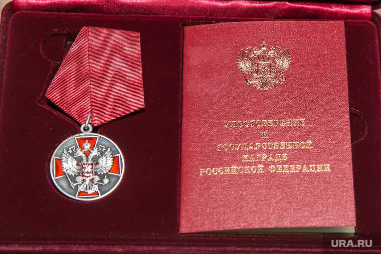 пермяки удостоились награды президента РФ