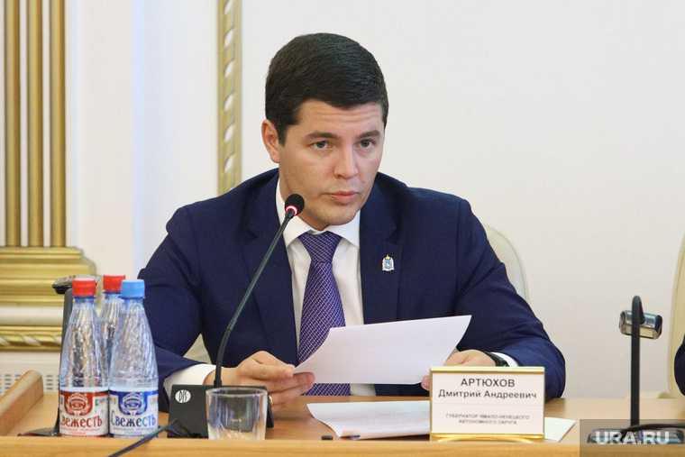 ЯНАО механизм инфраструктурных кредитов правительство РФ