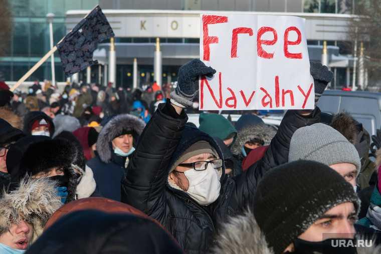 митинги Навальный Екатеринбург школьники