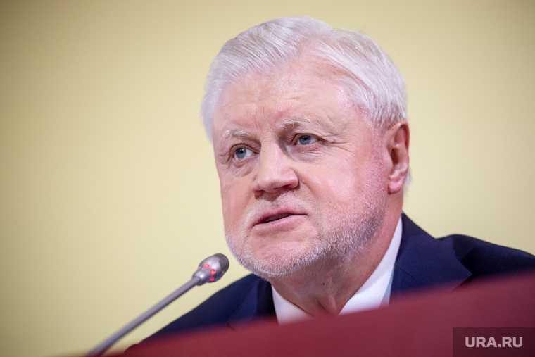 в Госдуме призвали к отставкам в правительстве из-за пенсий в РФ
