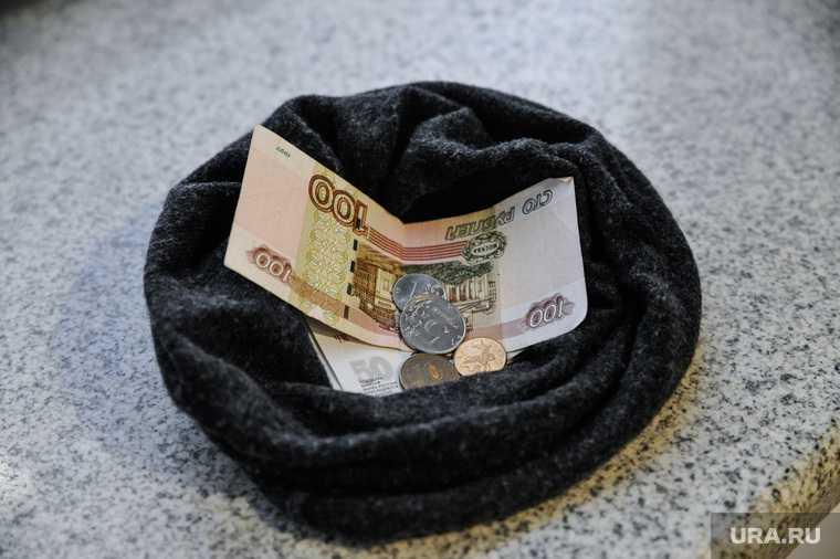 льготы выплаты малоимущим пенсия индексация
