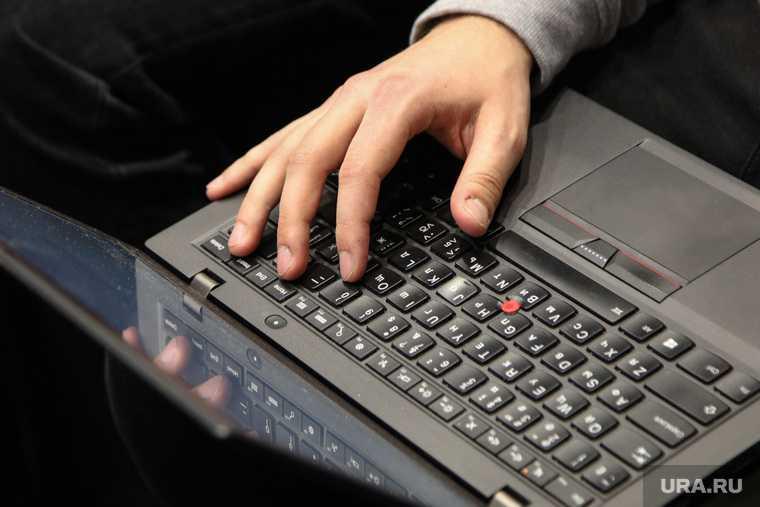 избирательный кодекс интернет соцсети выборы 2021 Свердловская область