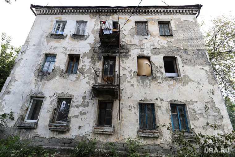 Аварийное жилье по улице Дзержинского. Курган