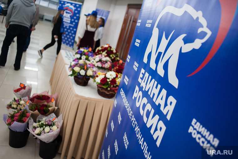 выборы «Единая Россия» поражение Сухой Лог Бисерть Свердловская область