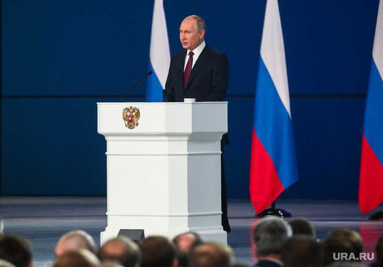 Владимир Путин послание федеральному собранию 2021
