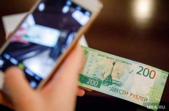 введение цифрового рубля