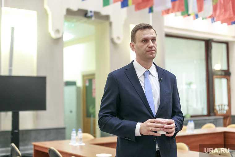 поддержка Навального
