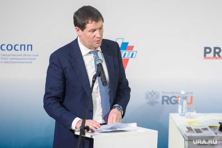 вице-губернатор Сергей Бидонько выборы в Госдуму 2021 праймериз «Единой России»
