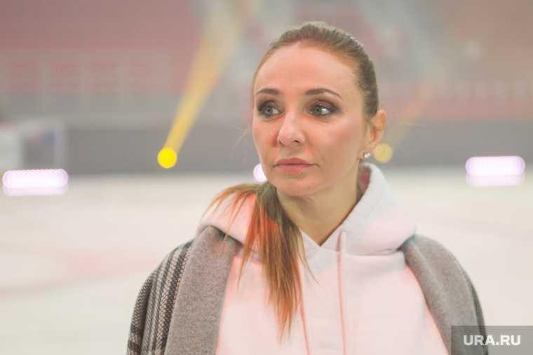 Татьяна Навка ледовый мюзикл Руслан и Людмила Екатеринбург КРК Уралец