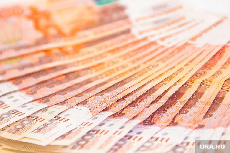 тюменская область кредиты