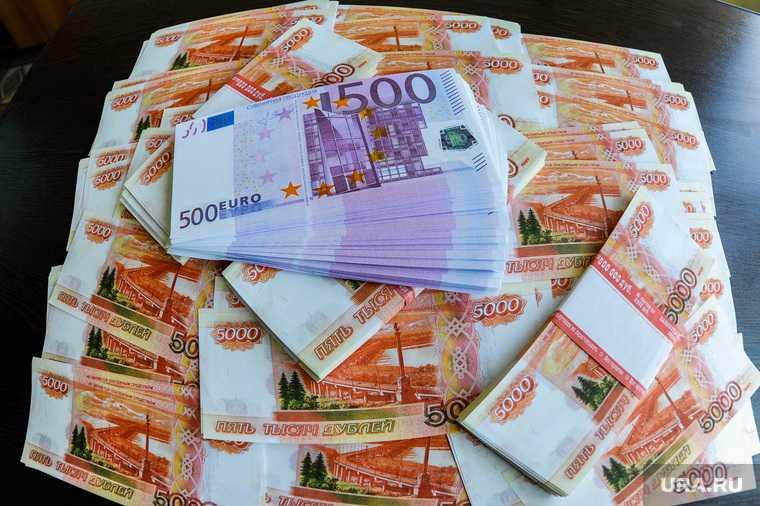 коррупция чиновники банк счет деньги изымать бюджет государство