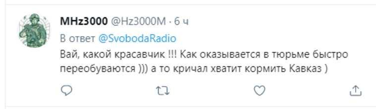 В соцсетях посмеялись над желанием Навального получить Коран