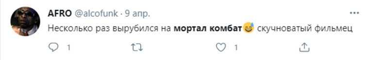 В соцсетях разнесли фильм Mortal Kombat. «Кого-то вырвало»
