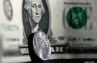 сколько будет стоит доллар летом прогноз аналитики экономисты новости экономика доллар евро нефть рубль