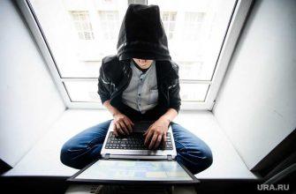телефонные мошенники как обезопасить россиян киберэксперты