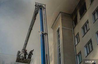 Пожар Шейнкмана 19 Екатеринбург причина