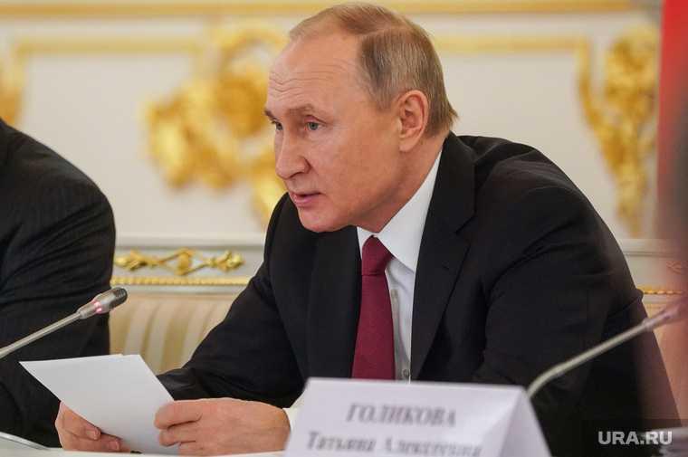 Путин обращение к губернаторам