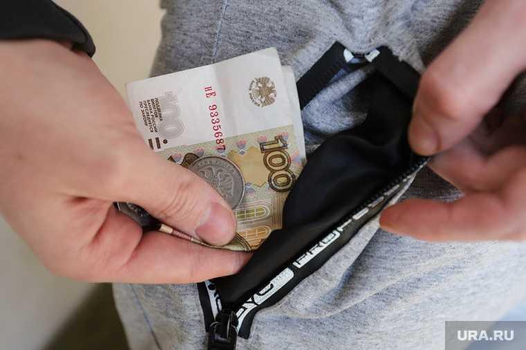 Екатеринбург ликвидация магазина