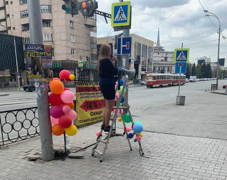 В Екатеринбурге появилась новая схема обмана горожан. Полиция отправляет в Роспотребнадзор