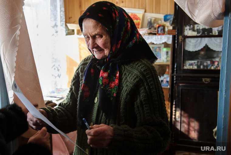 Совет федерации леонов рязанский индексация пенсий работающим выборы госдума